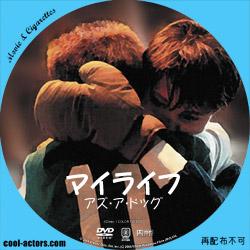 マイライフ・アズ・ア・ドッグ DVD ラベル