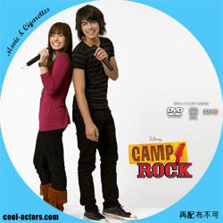 キャンプ・ロック DVD ラベル