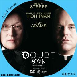 ダウト ~あるカトリック学校で~ DVD ラベル