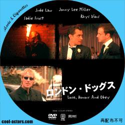 ロンドン・ドッグス DVD ラベル