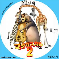 マダガスカル DVD ラベル
