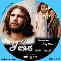 JESUS 奇蹟の生涯 DVD ラベル
