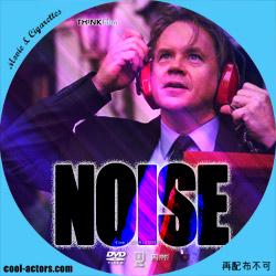 NOISE DVD ラベル