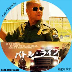 バトル・ライン DVD ラベル