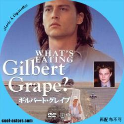 ギルバート・グレイプ DVD ラベル