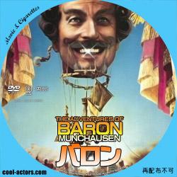バロン DVD ラベル