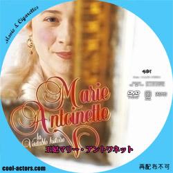 王妃マリー・アントワネット DVD ラベル