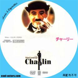 チャーリー DVD ラベル