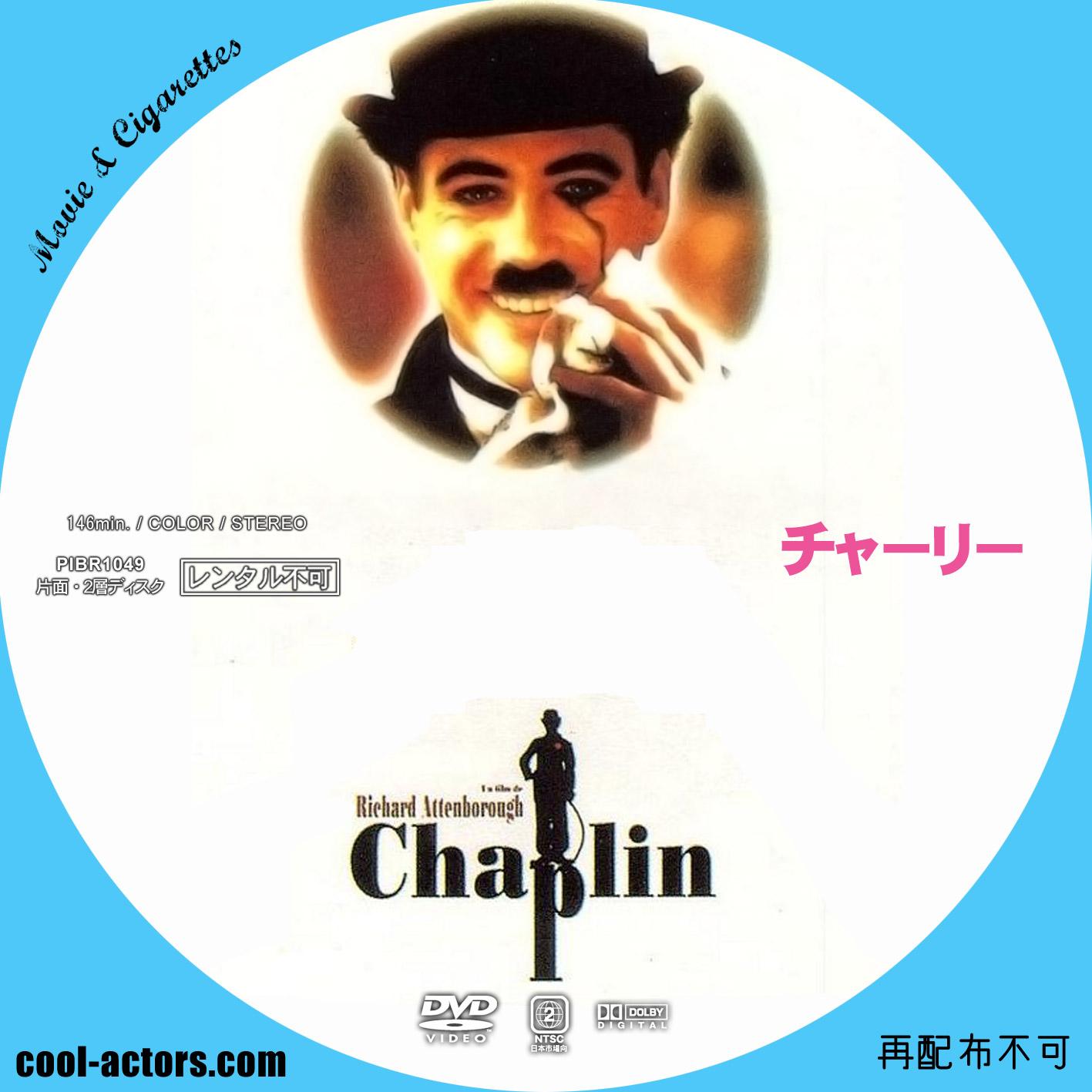 チャーリー・チャップリンの画像 p1_27