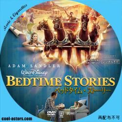 ベッドタイム・ストーリー DVD ラベル