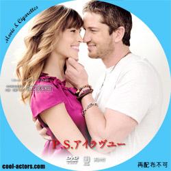 P.S. アイラヴユー DVD ラベル