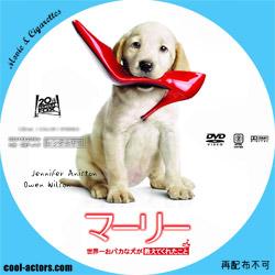 マーリー 世界一おバカな犬が教えてくれたこと DVD ラベル(レーベル)