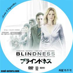 ブラインドネス DVD ラベル