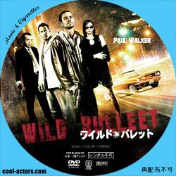 ワイルド・バレット DVD ラベル