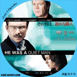 その男は、静かな隣人 DVD ラベル