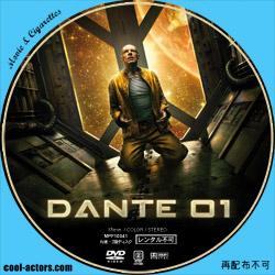 ダンテ01 DVD ラベル