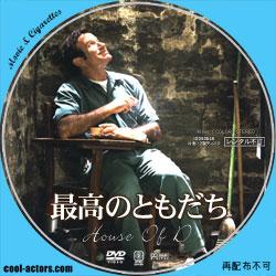 DVD ラベル