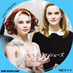 バレエ・シューズ DVD ラベル