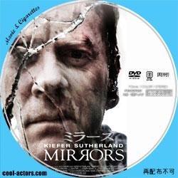 ミラーズ DVD ラベル