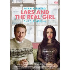 映画 ラースと、その彼女DVDラベル(レーベル) サムネイル