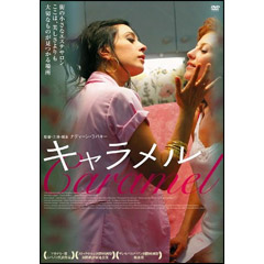 映画 キャラメル DVDラベル(レーベル) サムネイル