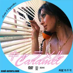 キャラメル DVD ラベル(レーベル)