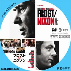 フロスト×ニクソン DVD ラベル(レーベル)