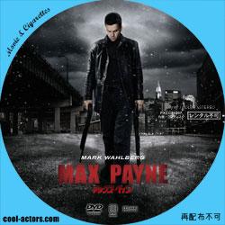マックス・ペイン DVD ラベル(レーベル)