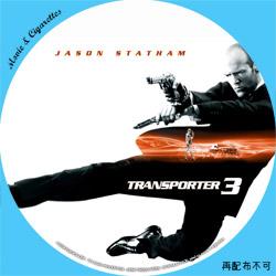 トランスポーター3 DVD ラベル(レーベル)