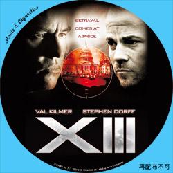 サーティーン DVD ラベル(レーベル)
