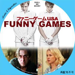 ファニーゲーム U.S.A.  DVD ラベル(レーベル)