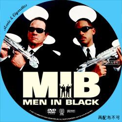 メン・イン・ブラック DVD ラベル(レーベル)