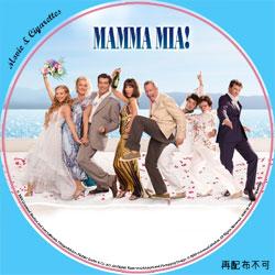 マンマ・ミーア! DVD ラベル(レーベル)