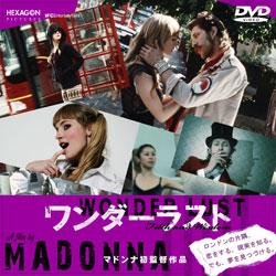 ワンダーラスト DVD ラベル(レーベル)