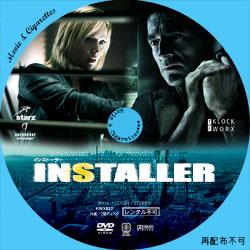 インストーラー DVD ラベル(レーベル)