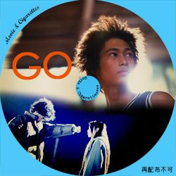 GO DVD ラベル(レーベル)