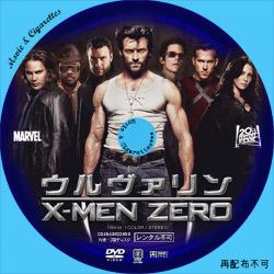 ウルヴァリン:X-MEN ZERO DVD ラベル(レーベル)