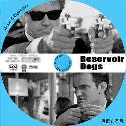 レザボアドッグス DVD ラベル(レーベル)