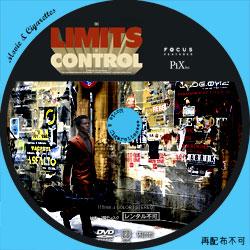 リミッツ・オブ・コントロール DVD ラベル(レーベル)