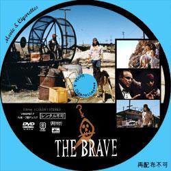 ブレイブ DVD ラベル(レーベル)
