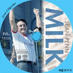 MILK ミルク DVD ラベル(レーベル)
