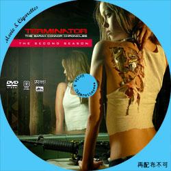 ターミネーター:サラ・コナー クロニクルズ セカンド・シーズン DVD ラベル(レーベル)