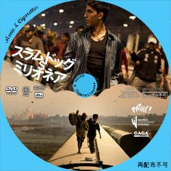 スラムドッグ$ミリオネア DVD ラベル(レーベル)