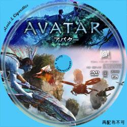 アバター DVD ラベル(レーベル)