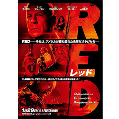 REDサムネイル