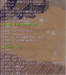 c121dd9f.jpeg