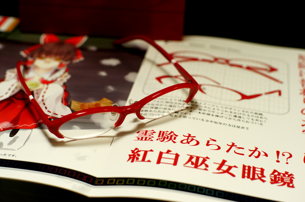 東方Projectのキャラクターをモチーフにしたメガネが発売!その値段1万3650円なり!