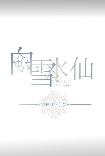 LINE着せかえ「白雪水仙-alternative-」