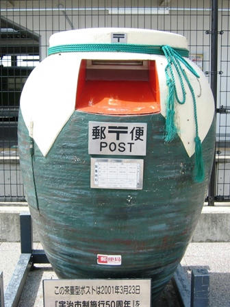 宇治駅前の茶壷ポスト