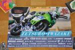 _12-03-25_200716.JPG